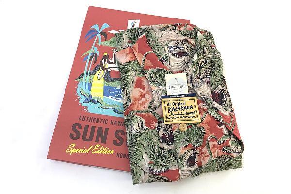 サンサーフ/アロハシャツ