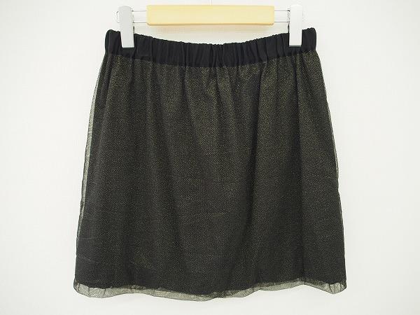 ドゥーズィエムクラス スカート