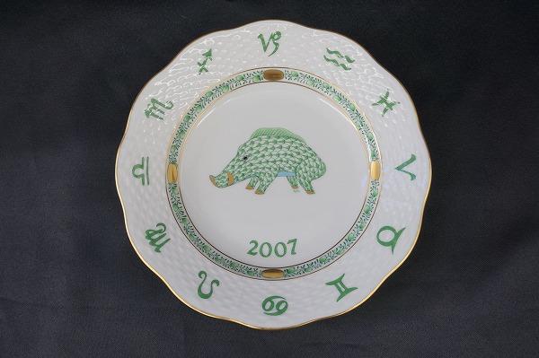 ヘレンド 2007 猪年 イヤープレート