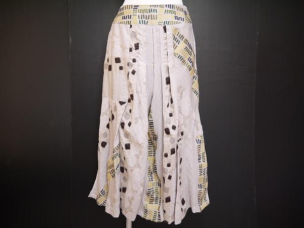 ケイコキシ スカート