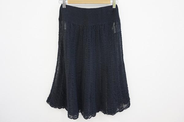 コーザノストラ 膝丈スカート