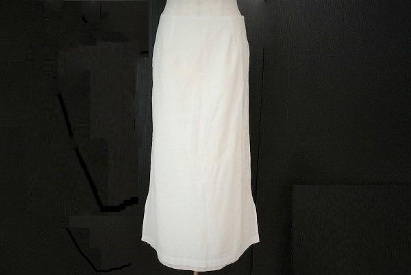 パラスパレス ロングスカート