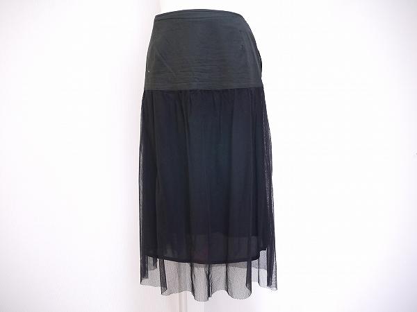 マックスマーラ チュールスカート