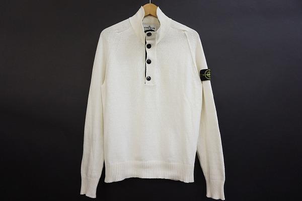ストーンアイランド 立ち襟長袖セーター