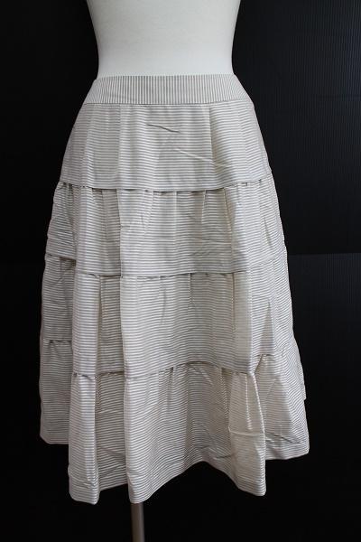 ランバン シルク混ボーダーティアードスカート