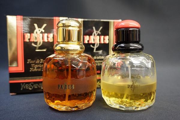 イヴサンローラン 香水