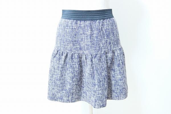 トゥービーシック ツィードスカート