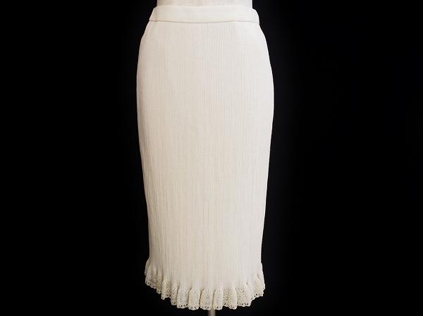 アトリエサガン 裾フリルタイトスカート