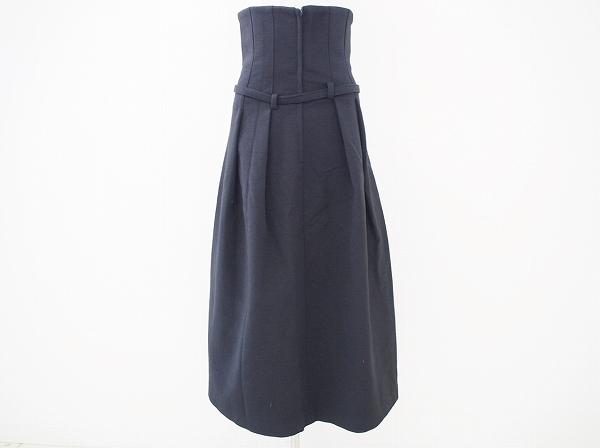 コムデギャルソン ロングスカート