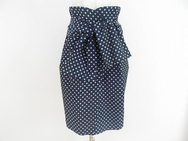 ランバンオンブルー スカート