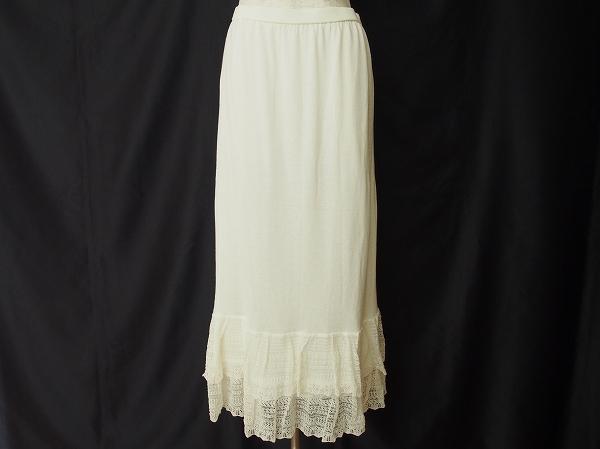 バラ色の暮し 裾フリルロングスカート