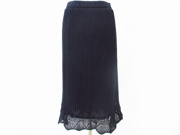 アトリエサガン 裾装飾スカート