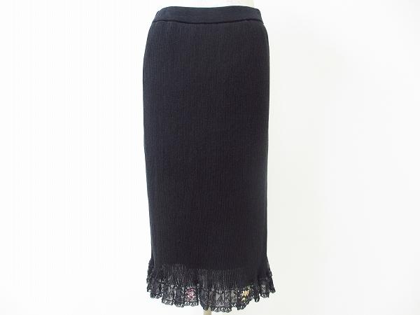 アトリエサガン 裾レースタイトスカート