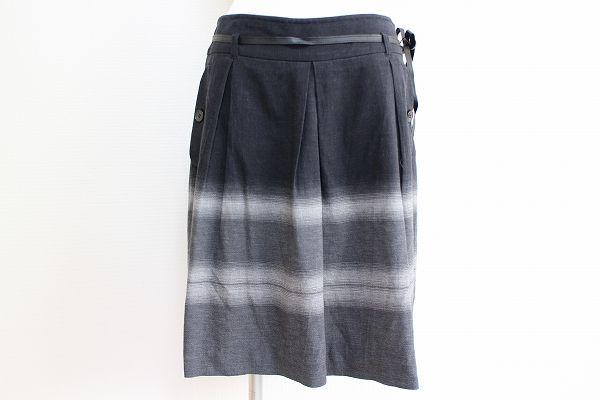 マックスマーラ グラデーションスカート