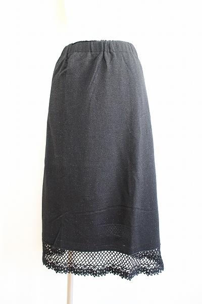 サイトウトヨコ ウエストゴムラメスカート