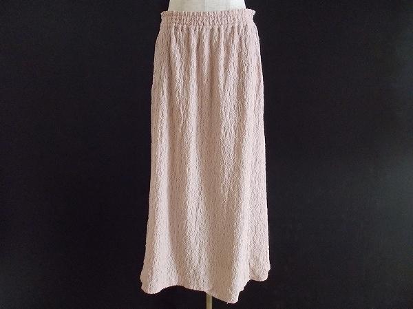 バライロノクラシ スカート