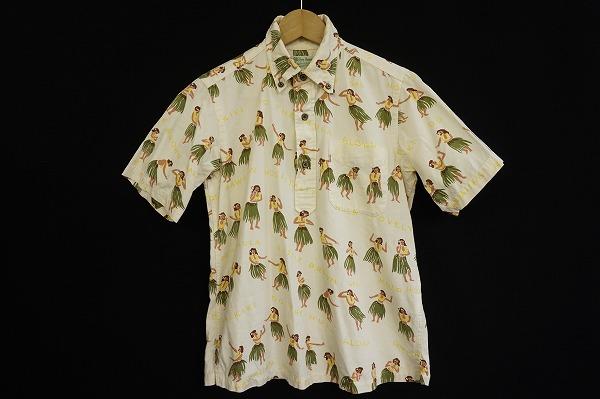 サンサーフロイヤルハワイアン 半袖シャツ