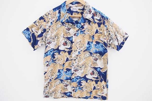 サンサーフ 百虎アロハシャツ