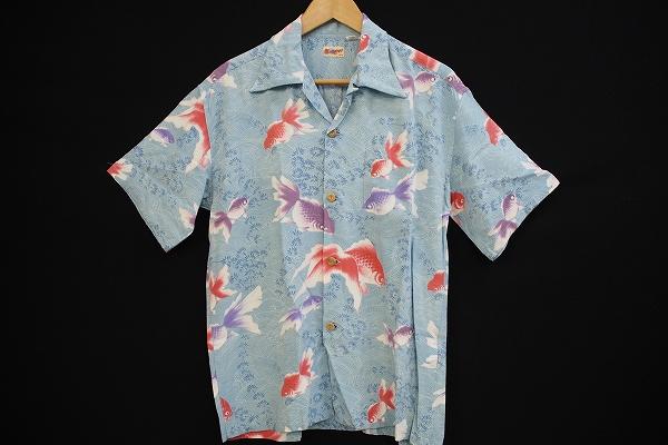 サンサーフ アロハシャツ