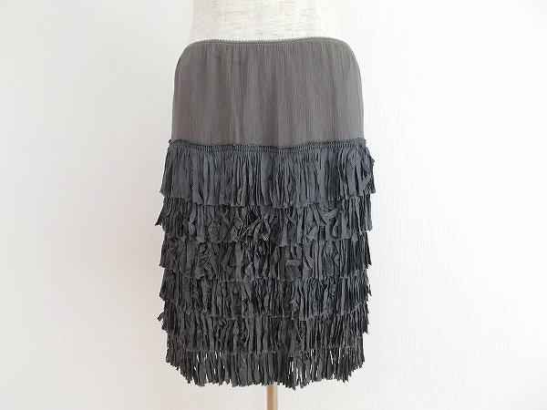 パオラフラーニ スカート