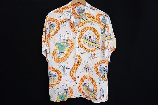 サンサーフスペシャルエディション MATOSONLINESS30697アロハシャツ