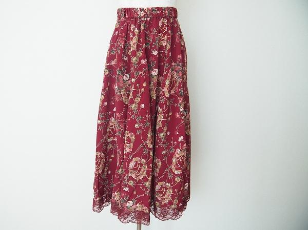 ヘッポコセンセイ 花柄スカート