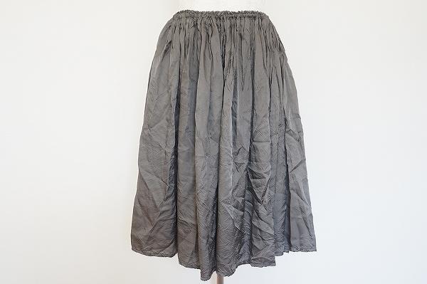 ミュベール リボンスカート