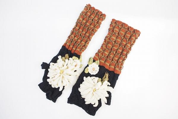 ワンダフルワールド 花モチーフニット手袋