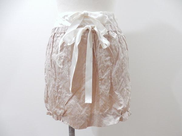 プラダ リボンスカート
