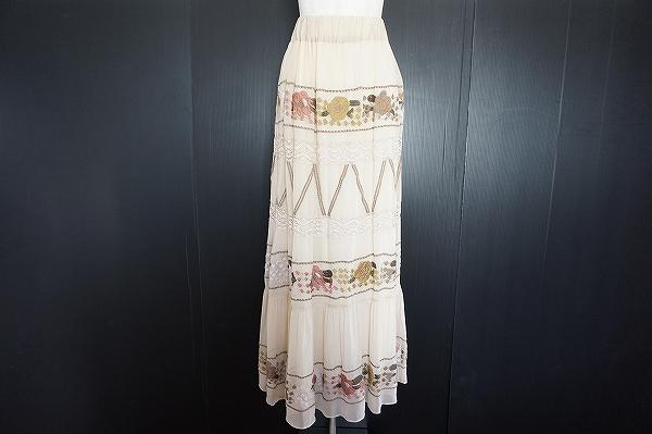 グレースコンチネンタル シルク刺繍ロングスカート