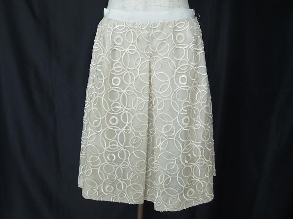 デュアルヴュー 刺繍スカート