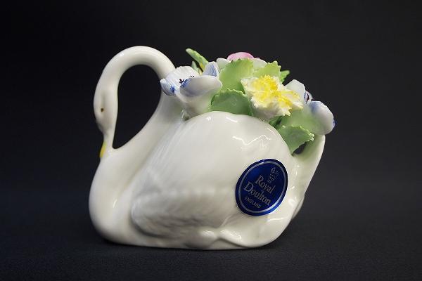 ロイヤルドルトン 白鳥花陶器フィギュリン