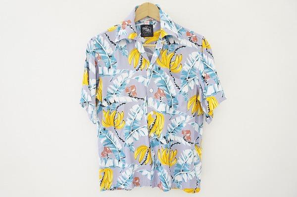 コナベイハワイ バナナ半袖アロハシャツ