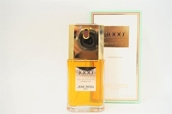 ジャンパトゥ 45ml箱付きオードトワレ香水