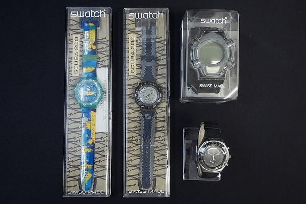スウォッチ スクーバ200IRONYクォーツ腕時計4点セット