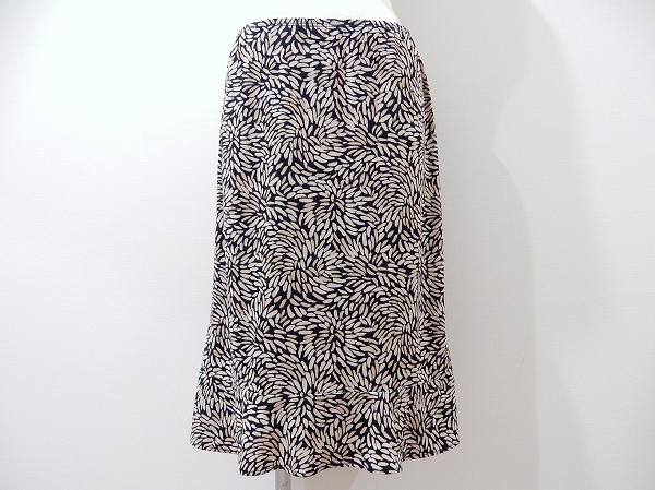 ビーシービージーマックスアズリア 裾切替えスリットスカート
