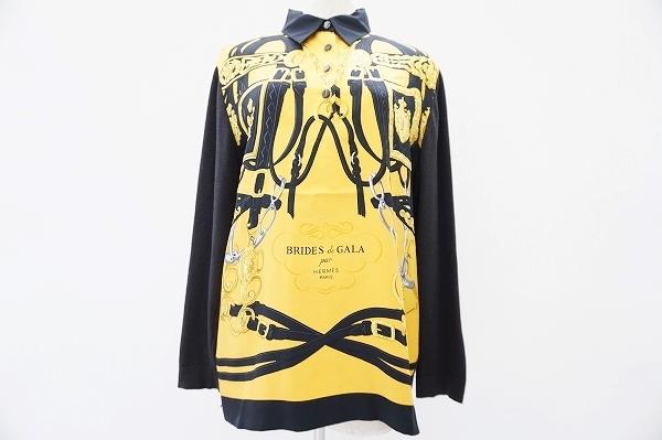 エルメス BRIDESdeGALA式典用馬勒セーター