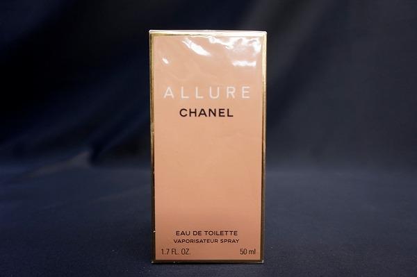 シャネル アリュール50mlオードトワレ香水