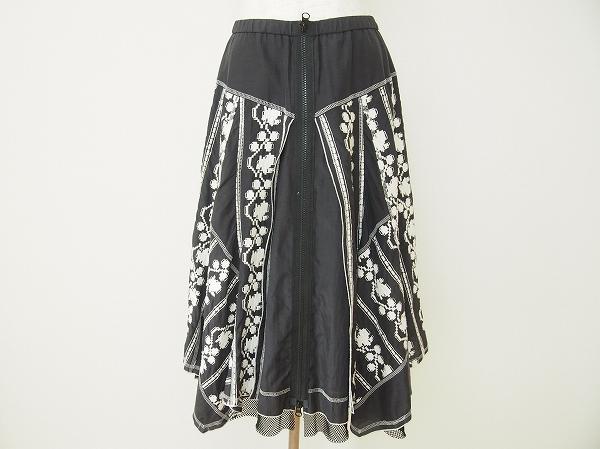 エイココンドウ 刺繍スカート
